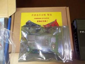 龙芯1C,智龙开发板
